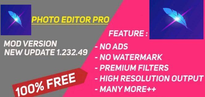 InterPhoto Pro Apk v2.2.3 Download 2020 [Full Unlocked] Version